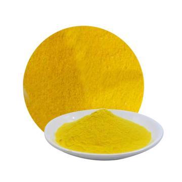 Factory Price Water Treatment Polyaluminium Chloride PAC